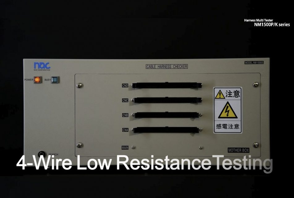 Hi-Pot Cable Harness Tester NM1500P/K