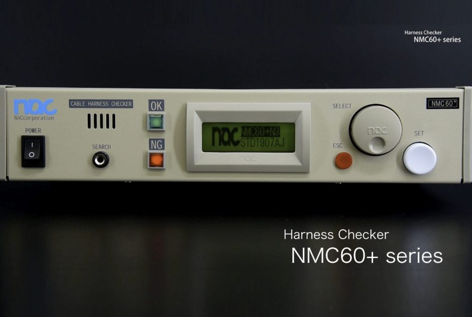 Cable Harness Checker NMC60+