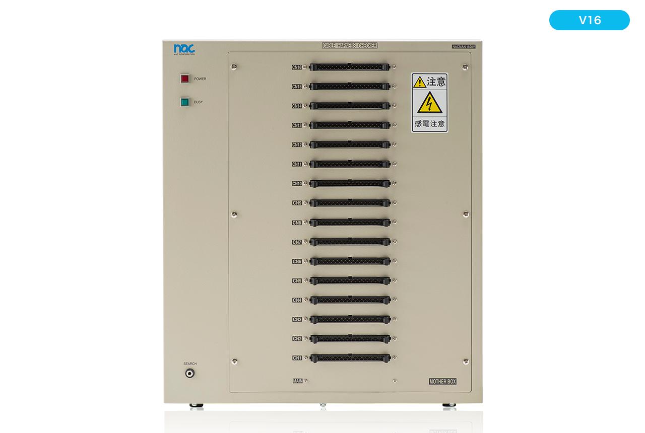 ハーネスマルチテスター(ハーネスチェッカー) nacman NM1500K-V16