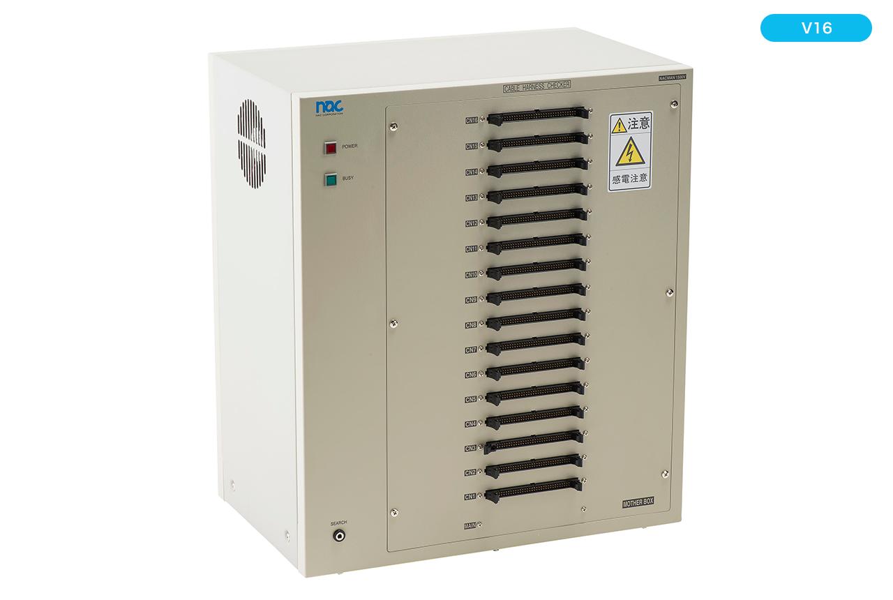 ハーネスマルチテスター(ハーネスチェッカー)nacman NM1500P-V16