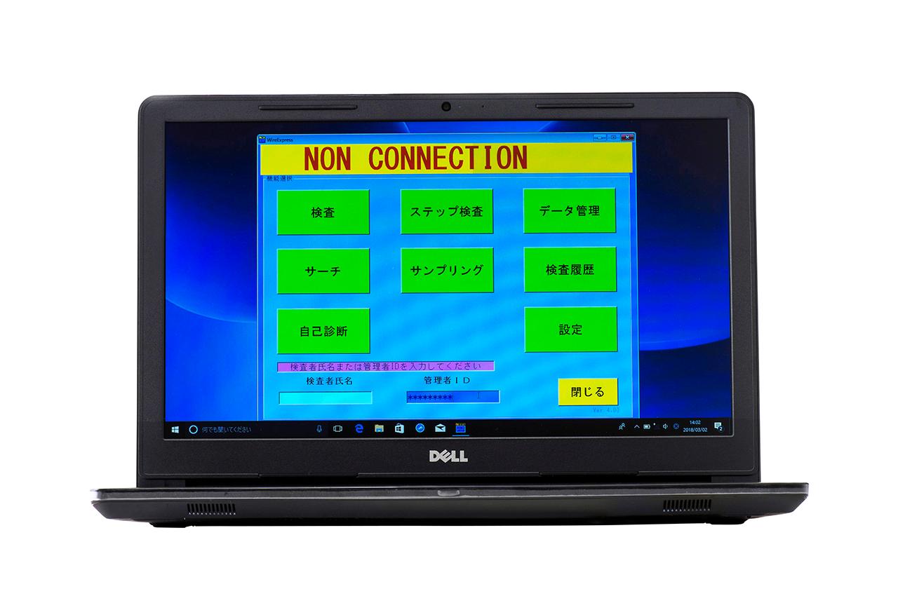 ハーネスチェッカー、ハーネステスター、ハーネスマルチテスタ、瞬間断線試験器用PC