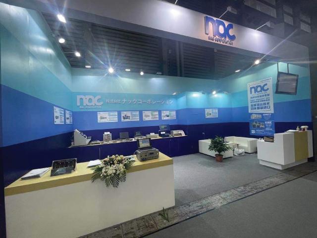 ワイヤーハーネス検査器メーカー ナックコーポレーションの展示会